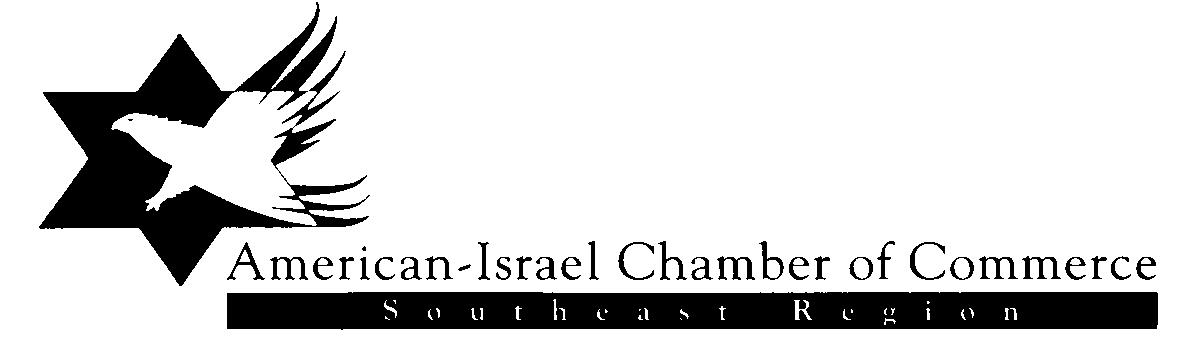 American israel chamber of commerce selects new leadership for American chambre of commerce