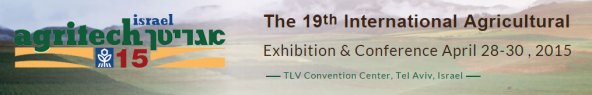 Agritech Conf 2015