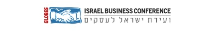 israel business con graphic